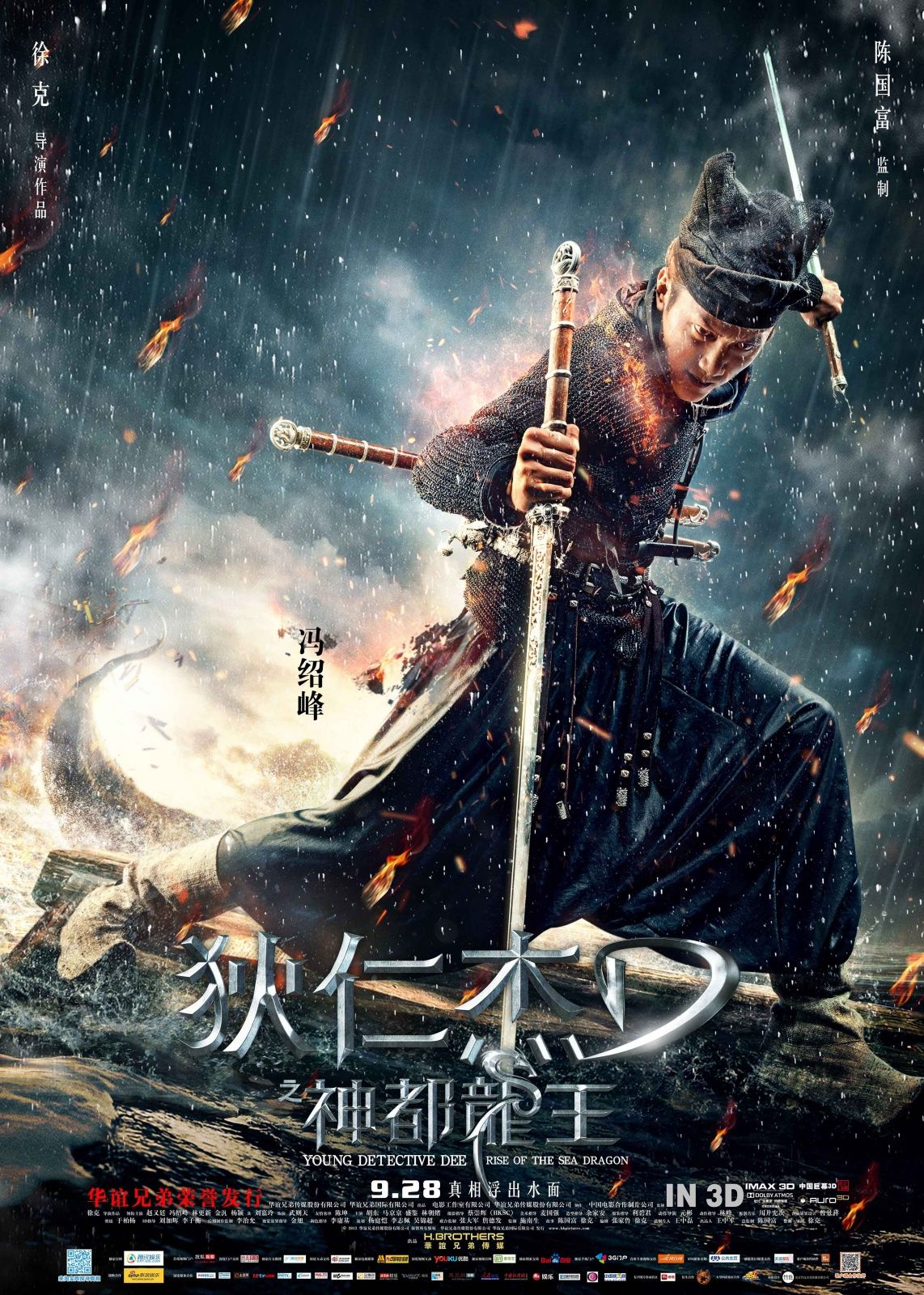 Young-Detective-Dee-Rise-of-the-Sea-Dragon-2013-Movie-Poster