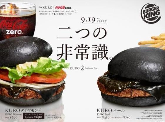 burger-noir-3