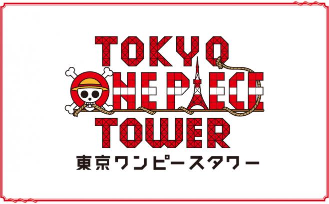 tokyo-one-piece-tower