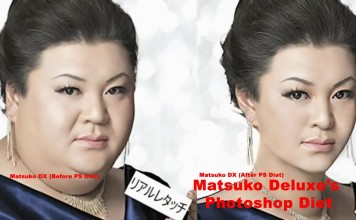 Matsuko DX Photoshop