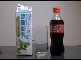 Coca Cola avec du Lait