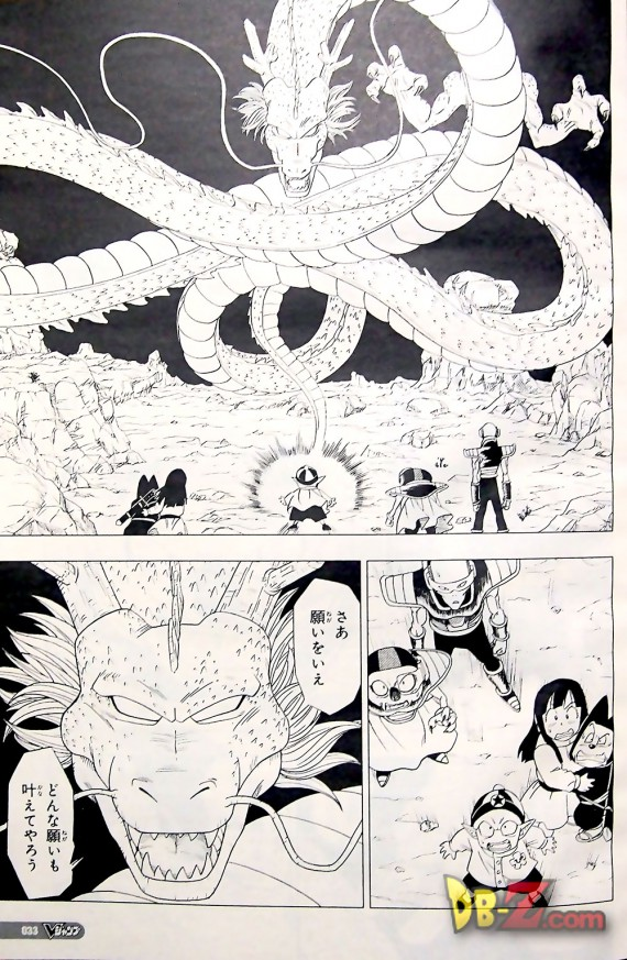 2-1-10-manga-dragon-ball-resurrection-freezer-page