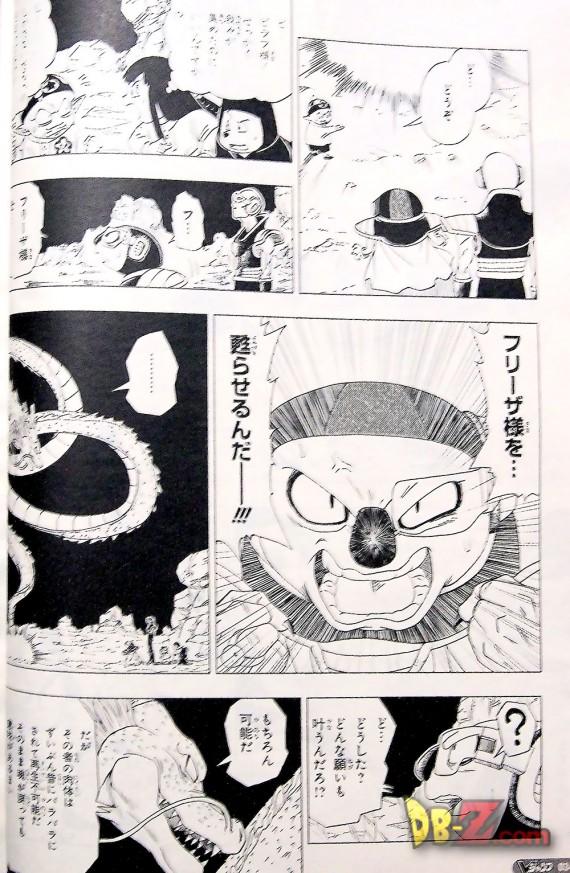 2-1-11-manga-dragon-ball-resurrection-freezer-page