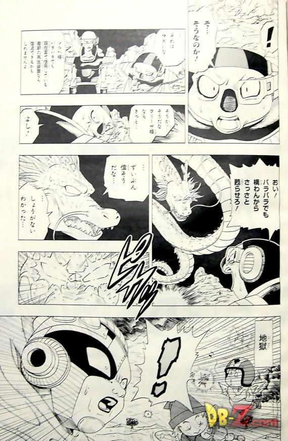 2-1-12-manga-dragon-ball-resurrection-freezer-page
