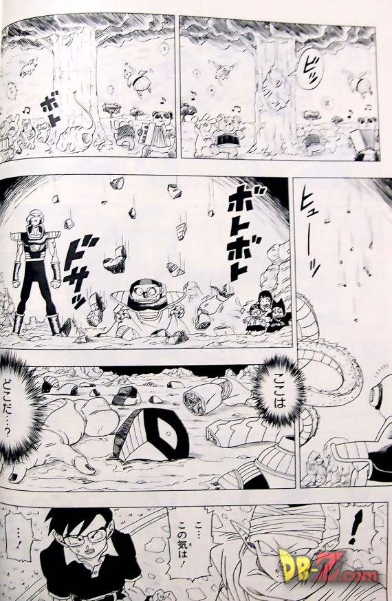 2-1-13-manga-dragon-ball-resurrection-freezer-page