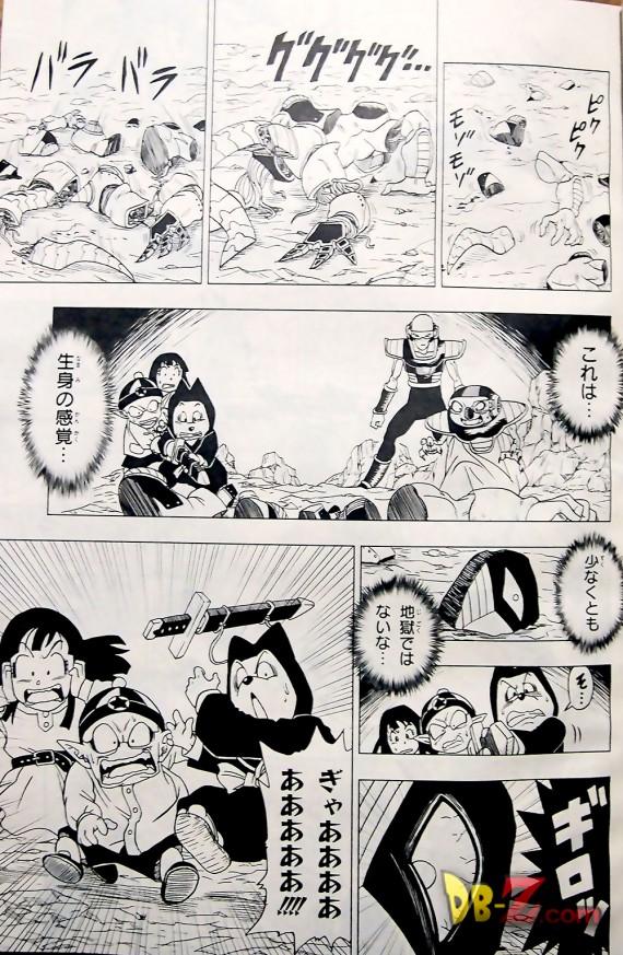 2-1-14-manga-dragon-ball-resurrection-freezer-page