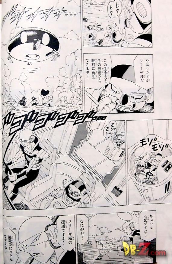 2-1-15-manga-dragon-ball-resurrection-freezer-page