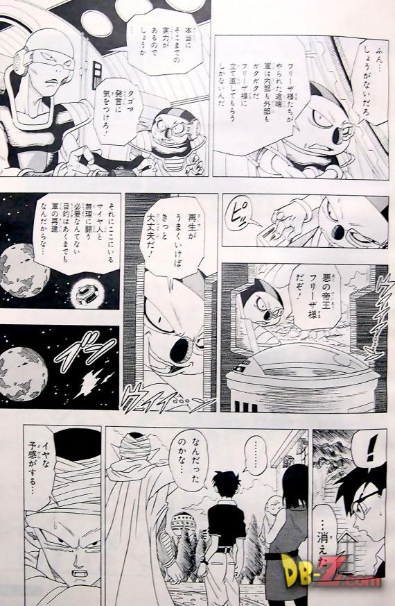 2-1-16-manga-dragon-ball-resurrection-freezer-page