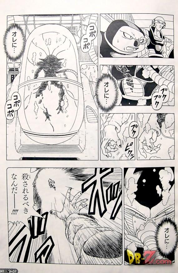 2-1-18-manga-dragon-ball-resurrection-freezer-page