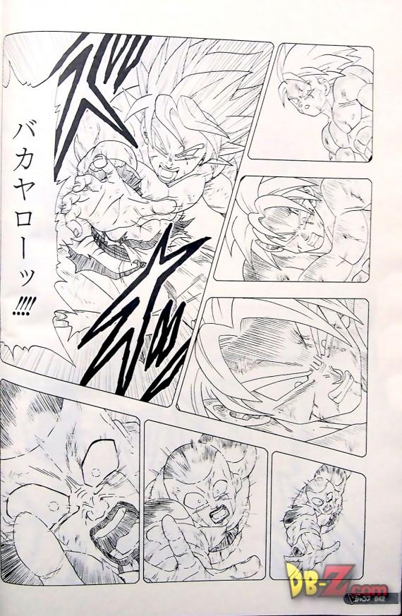 2-1-19-manga-dragon-ball-resurrection-freezer-page