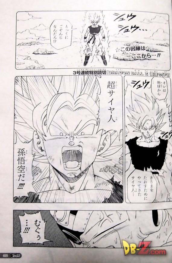 2-1-2-manga-dragon-ball-resurrection-freezer-page