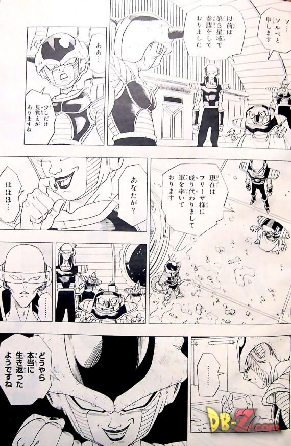2-1-24-manga-dragon-ball-resurrection-freezer-page