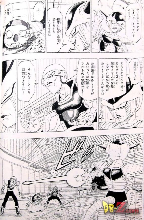 2-1-27-manga-dragon-ball-resurrection-freezer-page