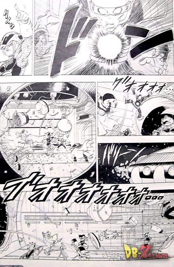 2-1-28-manga-dragon-ball-resurrection-freezer-page