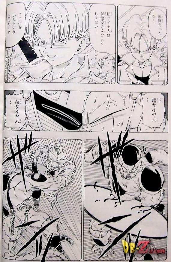 2-1-3-manga-dragon-ball-resurrection-freezer-page