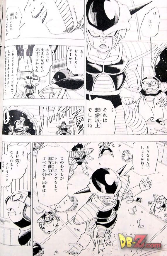 2-1-31-manga-dragon-ball-resurrection-freezer-page