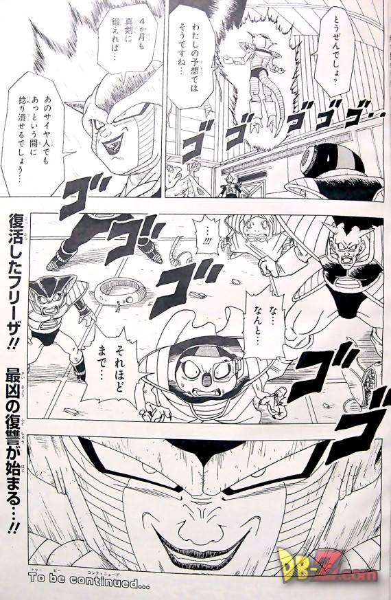 2-1-32-manga-dragon-ball-resurrection-freezer-page