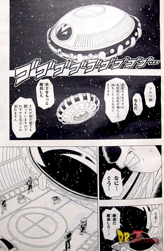 2-1-6-manga-dragon-ball-resurrection-freezer-page