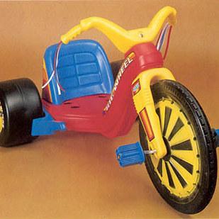 jouets des années 80_16