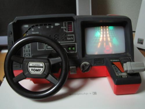 jouets des années 80_10