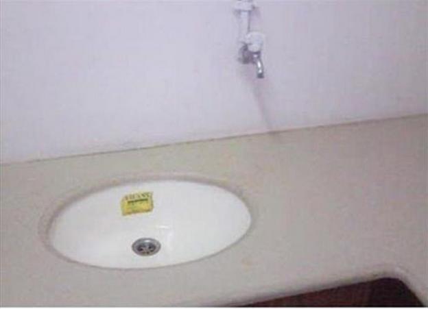 lavaboo-L