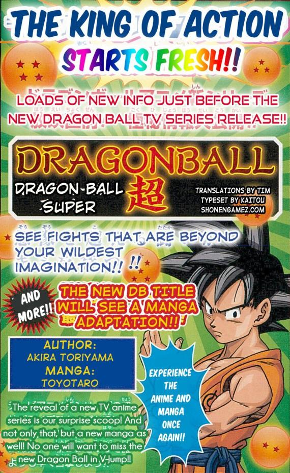 4-1-2-dragon-ball-super-annonce-version-manga-dans-magazine-jump