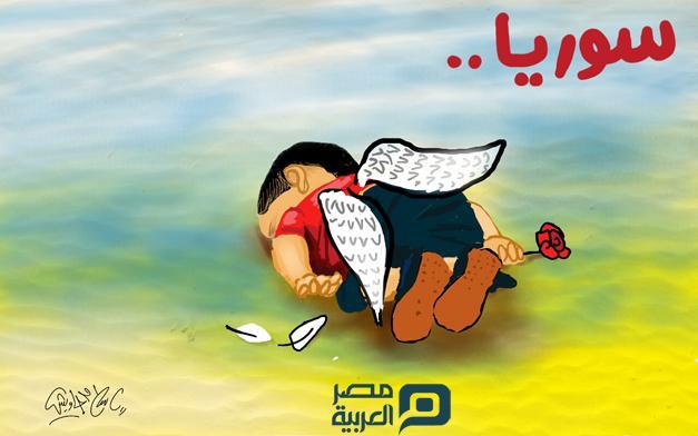 dessin-islam-gawish-aylan-kurdi