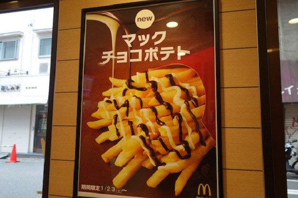 frite-chocolat-mc-chocopotato-mc-donalds-japon-8