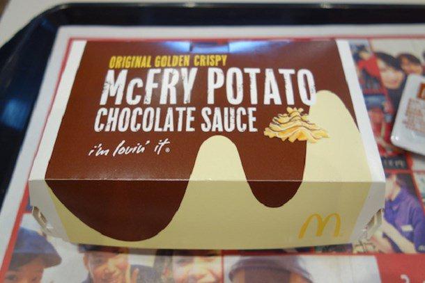 frite-chocolat-mc-chocopotato-mc-donalds-japon-9