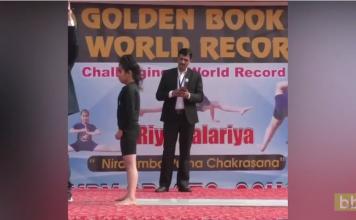 Le record du monde le plus incroyable de l'année.