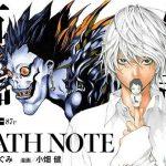 death-note-nouveau-chapitre
