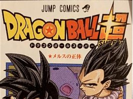 couverture-dbs-58