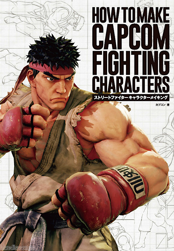 street-fighter-character-making-cover