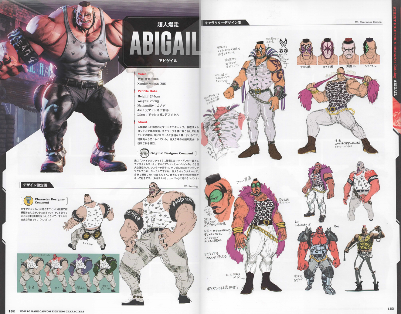 street-fighter-character-making