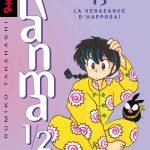 Ranma Tome 13