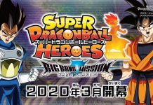 Super Dragon Ball Heroes Big Bang Mission