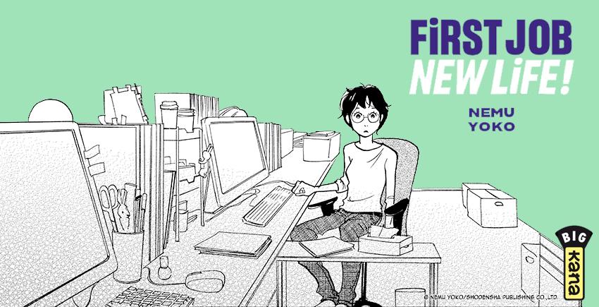 Le manga First Job New Life, tomes 1 & 2 disponibles ce vendredi !
