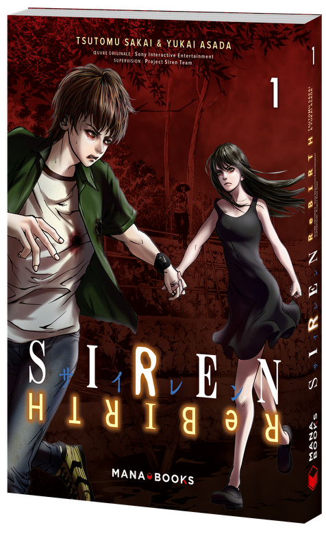 Siren ReBIRTH : retrouvez l'ambiance de Silent Hill et Forbidden Siren le 7 janvier