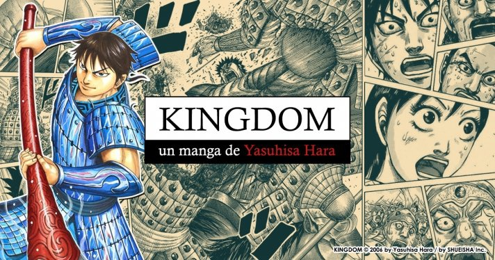 Avis Kingdom
