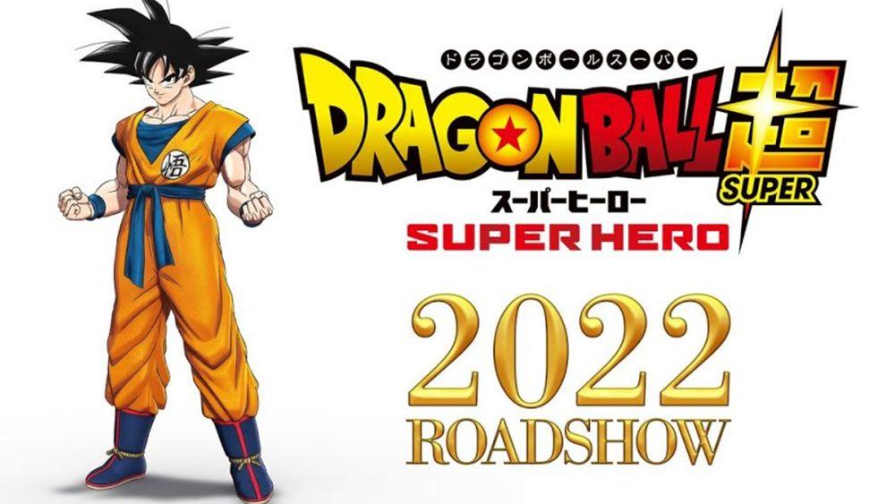 Le nouveau film Dragon Ball Super prochainement !!